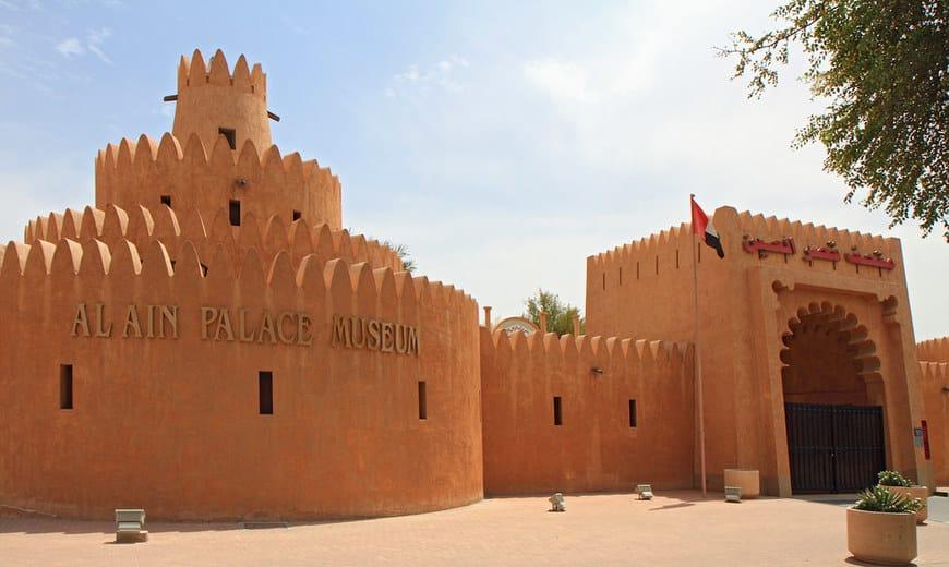 Al Ain Palace